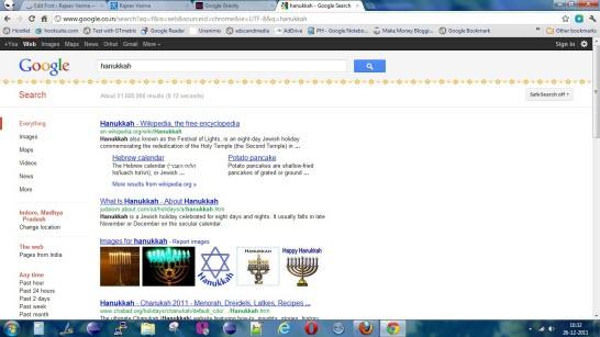 Google Hanukkah
